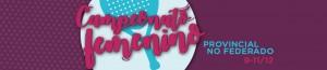 banner-torneo-padel-poca-info